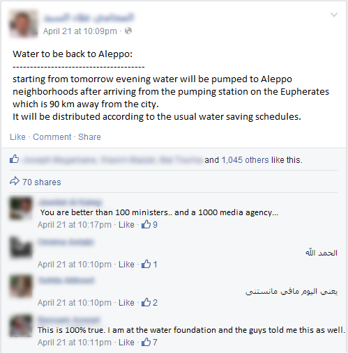 A known personality in Aleppo reports on the recent status of water delivery in the city after a prolonged suspension.