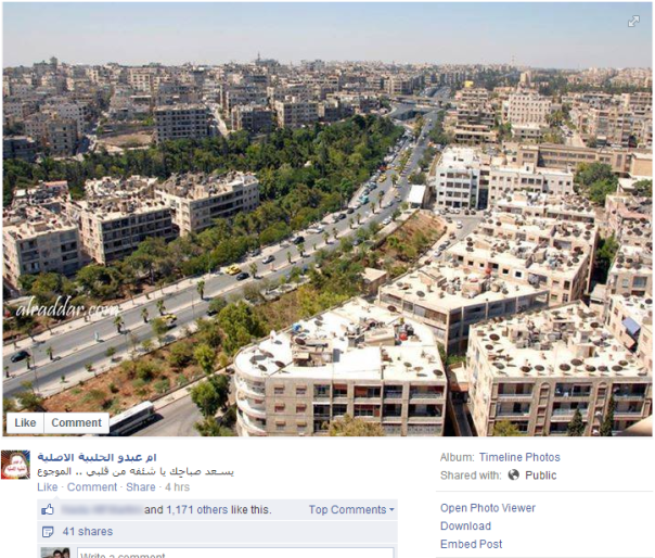 "A Facebook page dedicated for celebrating local Aleppo culture (accent, food, events) posting a picture of the city with words of nostalgia: ""Good morning o peace of my aching heart""."